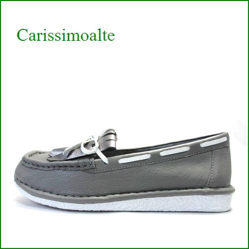 Carissimo alte   カリシモアルテ  cs2601gy  グレイ 【包む感じでドンドン歩こう**軽い可愛い carissimo alte  キルトリボンのスリッポン】