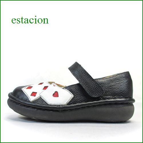 エスタシオン靴  estacion  et119bliv ブラックアイボリー 【 ハートのエース&スペードのエース~エスタシオン靴・ トランプのワンベルト】