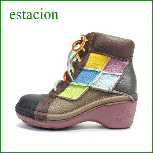 エスタシオン靴  estacion  et121bl ブラック 【新型ソール!フワッと感じるオザブ・クッション! カラフルかわいい。。エスタシオン・・ひもひもアンクル】