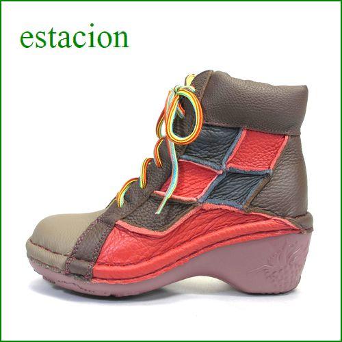 エスタシオン靴  estacion  et121br ブラウンマルチ 【新型ソール!フワッと感じるオザブ・クッション! カラフルかわいい。。エスタシオン・・ひもひもアンクル】