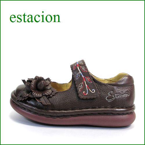 ESTACION エスタシオン et12dn ダークブラウン 【可愛い、、ぽっこリ お花の・・エスタシオン・・・まん丸トゥの・・ワン ベルト】