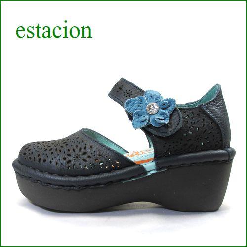 エスタシオン靴 estacion  et134nv  ネイビー 【可愛い!ボリュームたっぷり・・厚底ソール登場・・エスタシオン靴 ネックベルト】