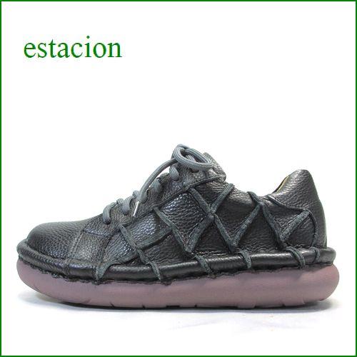 estacion靴  エスタシオン et1551bl ブラック 【限定カラー ブラック登場!ボリューム満点・・・エスタシオン すごく可愛い ひもひも マニッシュ】