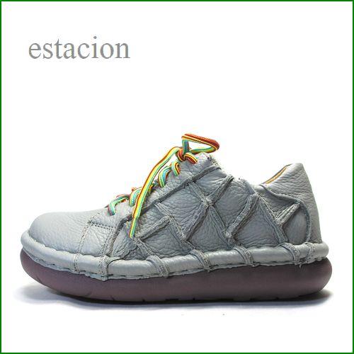 estacion靴  エスタシオン et155gy グレイ 【限定カラー グレイ登場!ボリューム満点・・・エスタシオン すごく可愛い ひもひも マニッシュ】