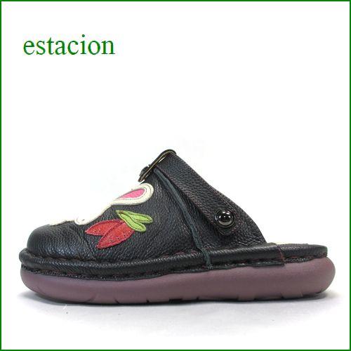 エスタシオン靴  estacion  et156bl ブラック 【ふわふわクッションで歩こう~うさぎのカップル・・・エスタシオン靴・ 楽らく サボ】