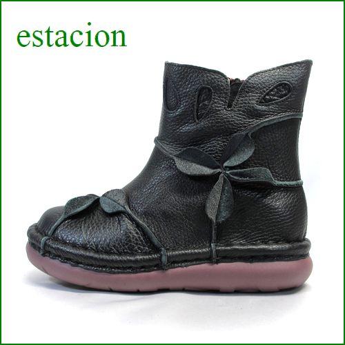 エスタシオン靴  estacion  et204bl  ブラック 【ワクワク元気。。エスタシオン靴・・・・カラフル・・可愛い!花花・万華鏡・ブーツ】