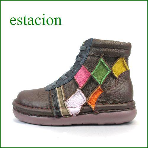 エスタシオン靴  estacion  et218dn Dブラウン 【フワッと感じるオザブ・クッション! エスタシオン・・スポッ と履ける。。ひもひもアンクル】
