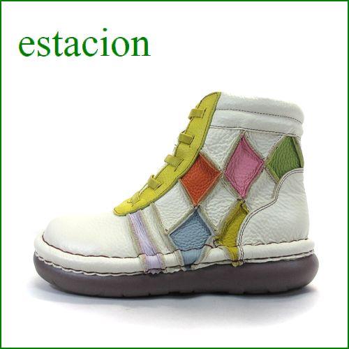 エスタシオン靴  estacion  et218iv IVマルチ 【フワッと感じるオザブ・クッション! エスタシオン・・スポッ と履ける。。ひもひもアンクル】