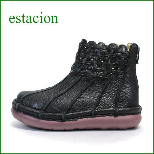 エスタシオン靴 estacion  et223bl  ブラック 【可愛さ新感覚。。スッポリ包む・・エスタシオン靴・・きんちゃく・かぼちゃのアンクルブーツ】