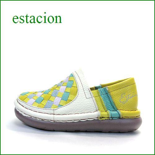 エスタシオン靴  estacion  et239iv  アイボリー 【新鮮・色色メッシュ↑↑↑ エスタシオン・・・ とても可愛い まん丸スリッポン】