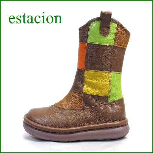 エスタシオン靴  estacion  et254br ブラウンマルチ 【初登場の長さ!!市松模様と新鮮色達! エスタシオン・・かわいいハーフブーツ】