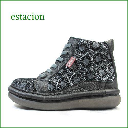 エスタシオン 靴   estacion et262bl  ブラック 【フワッと感じるお座布なクッション。。新鮮・和柄のお花。。エスタシオン靴・・ごむごむアンクル】