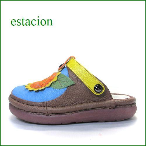 エスタシオン靴 estacion  et279bu ブルー 【可愛いグラデーションステッチ。。楽らくふわふわクッション◇・◇ エスタシオン靴・ひまわりサボ】