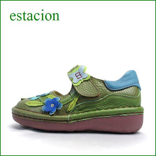 エスタシオン靴 estacion  et28gr  グリーン 【おすすめしちゃう新型ソール・・・お花とちょうちょ。。エスタシオン靴・・・・可愛い!甲ストラップ】