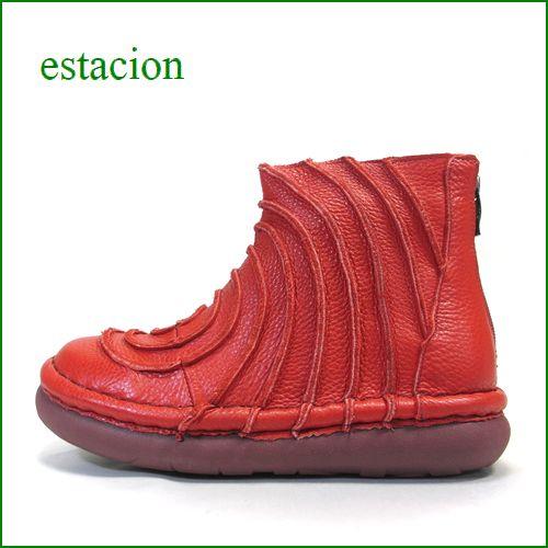 エスタシオン靴 estacion et340re  レッド 【新ぐるぐるデザインが登場! ふわふわクッションの・・エスタシオン靴・・アンクルブーツ】