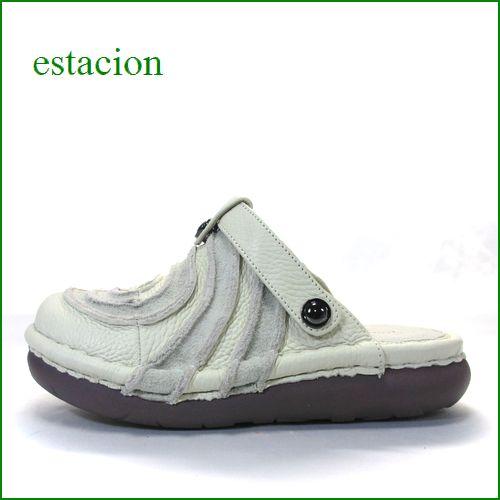 エスタシオン靴  estacion  et34iv アイボリー 【可愛いラウンドトゥ・・ふわふわクッションで歩こう エスタシオン靴 ぐるぐるサボ】