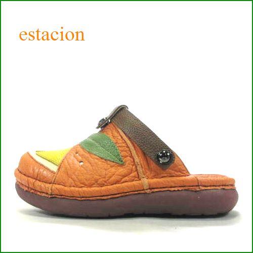 エスタシオン靴  estacion  et360or オレンジコンビ 【足もとにビタミンの力・・元気ハツラツ~エスタシオン靴・グレープフルーツの サボサンダル】