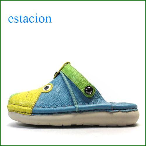 エスタシオン靴  estacion  et362bu ブル―コンビ 【ケロケロ・・ケロッケロッ・ ふわふわクッション~エスタシオン靴・ カエルのサボ】