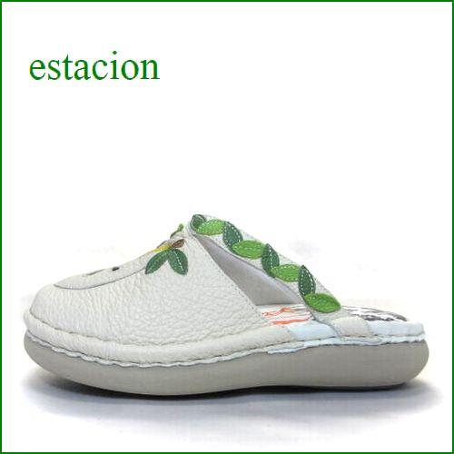 エスタシオン靴  estacion  et385iv アイボリー 【葉っぱのベルトが新鮮。。 ふわふわクッション~エスタシオン靴・ 洋ナシのサボ】
