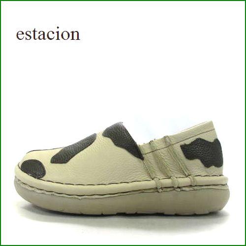 エスタシオン靴  estacion  et398iv アイボリー 【街に放牧OKです。。エスタシオン牛。。。ふわふわクッション~ スリッポン】