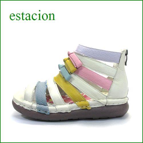 エスタシオン靴  estacion  et405iv アイボリーマルチ 【新型ソール登場! 可愛い色色リボン。。エスタシオン・ふわふわブーツサンダル】