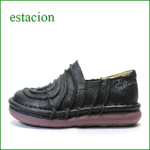 エスタシオン靴 estacion et43bl ブラック 【楽な厚めクッション。どんどん歩こう。。エスタシオン靴・・カワイイぐるぐるスリッポン】