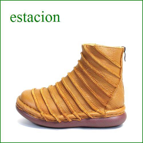 エスタシオン靴  estacion  et50ca キャメル 【色の宝石箱・・・エスタシオン靴 すごく可愛い カラフルブーツ】