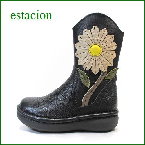 エスタシオン靴  estacion  et53bl ブラック 【フワッフワで歩こう! かわいい大きめお花の・・エスタシオン・・ブーツ】