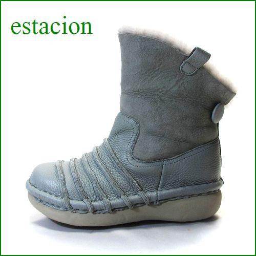 エスタシオン靴  estacion  et54gy グレイ 【ポカポカしましょ! 可愛いしましまデザイン・・エスタシオン・・ムートンブーツ】