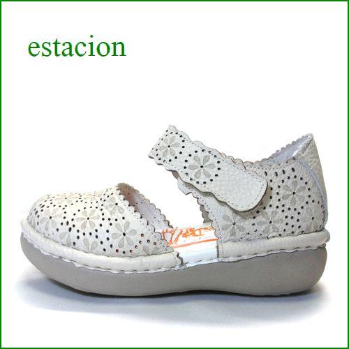 エスタシオン靴 estacion  et74iv アイボリー 【増量ふわふわクッション。。可愛いお花とパンチング ◇・◇・◇ エスタシオン靴・足首ベルトのセパレート】