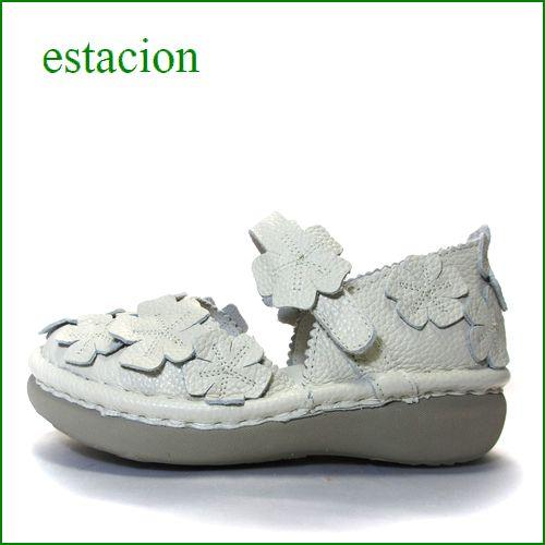 エスタシオン靴 estacion  et78iv アイボリー 【増量ふわふわクッション。。可愛い!お花てんこ盛り ◇・◇・◇ エスタシオン靴・足首ベルトのセパレート】