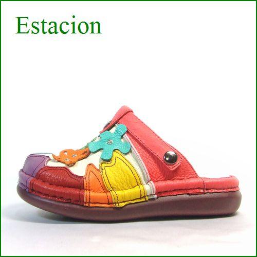 エスタシオン靴  estacion et91iv IVマルチ 【色の宝石箱・・・エスタシオン すごく可愛い まんまるサボ・・】