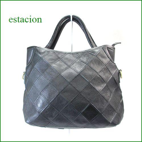 エスタシオン バッグ estacion鞄 etb675bl ブラック 【ワクワクしちゃう! エスタシオン鞄 可愛いショルダーバッグ】