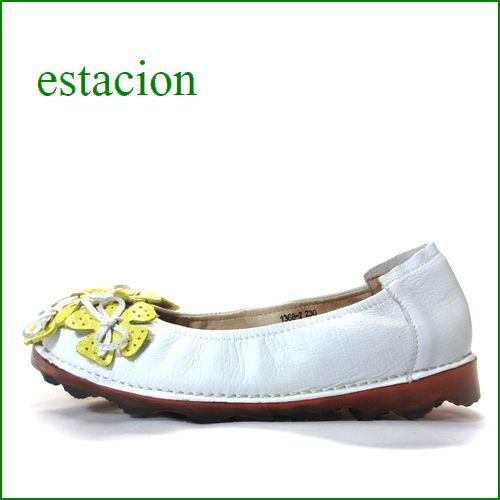 エスタシオン靴  estacion etn13682iv アイボリー 【 ボリューム満点!可愛いリボン小花・・・ エスタシオン。 フィットするくねくねソール】