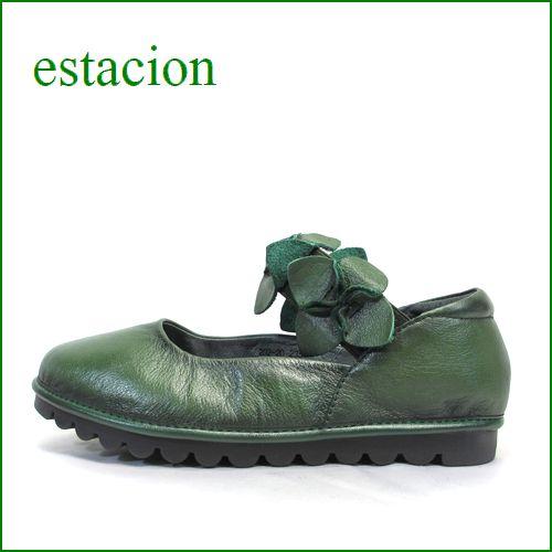 エスタシオン靴  estacion etn20220gr グリーン 【 馴染むレザーとくねくねソール・・・この上なく履きやすい! エスタシオン お花畑のワンベルト】