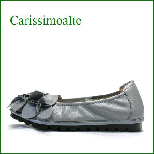 エスタシオン靴  estacion etn20232gy グレイ 【 ボリューム満点!可愛いボンボンフラワー・・・ エスタシオン フィットするくねくねソール】