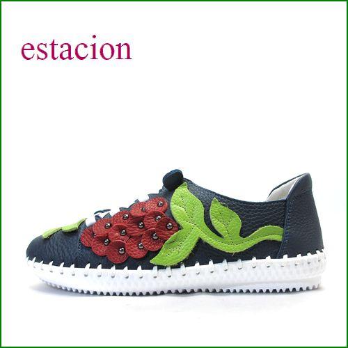 エスタシオン靴  estacion etn202nv ネイビー 【可愛さ満点。。。クニュッと曲がるソール・・・エスタシオン..葡萄のスリッポン】