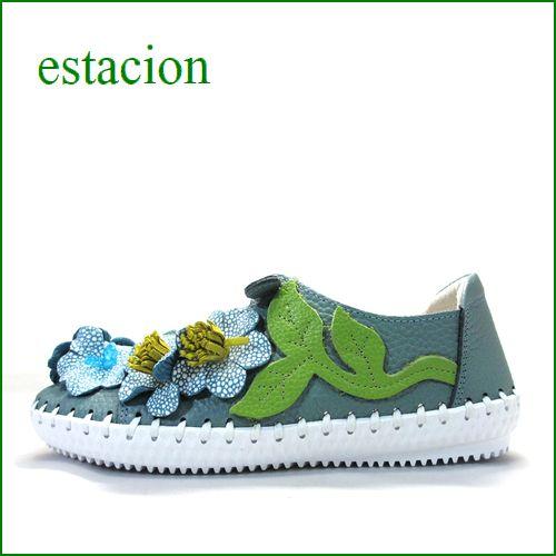 エスタシオン靴  estacion etn206bu ロイヤルブルー 【かわいいお花が咲いている。。クニュッと曲がるソール・・・エスタシオン..花花スリッポン】