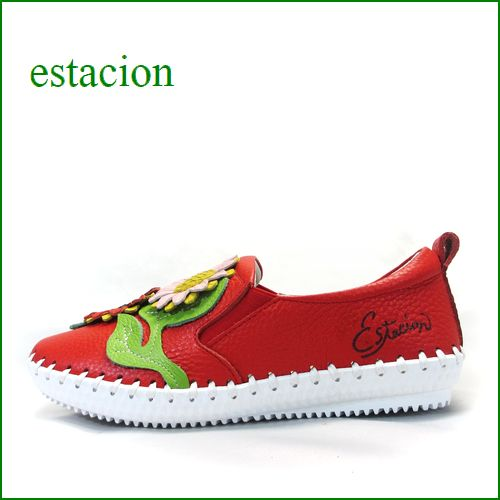 エスタシオン靴  estacion etn216re レッド 【クニュッと曲がるソール・・可愛いお花が咲いている。。エスタシオン..スリッポン】