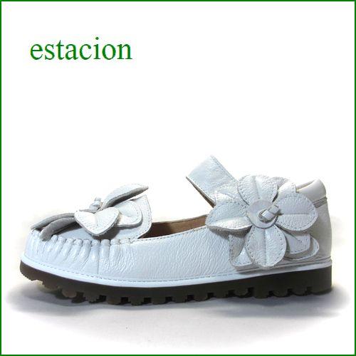 エスタシオン靴  estacion etn237813iv アイボリー 【 可愛いお花ベルト・・安心の柔らかレザー。。 エスタシオン。 フィットするくねくねソール】