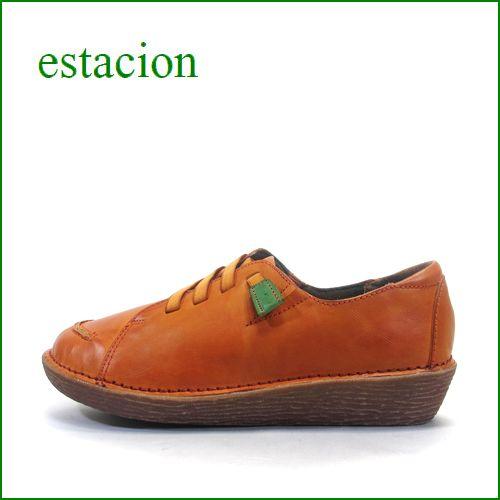 エスタシオン靴  estacion etn3388or ORブラウン 【たっぷりビンテージな・・ エスタシオン 巾広まんまる・ゴムひもレース】
