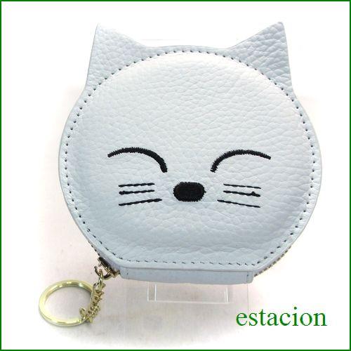 estacion エスタシオン コインケース etw1009wt ホワイト 【可愛い白ネコちゃん・・・チャームにもなる。エスタシオン コインケース】