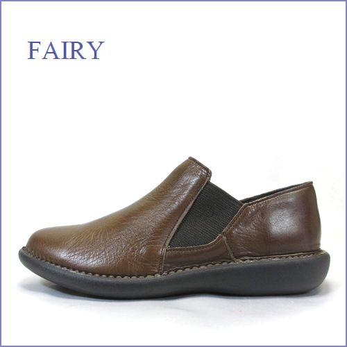 fairy  フェアリー  fa19604dn  ダークブラウン 【合わせやすいシンプル・・楽楽ウィズ4Eの履き心地。。fairy サイドゴアスリッポン】