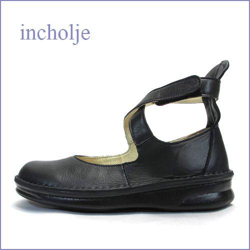 incholje インコルジェ in8044bl  ブラック  【足に馴染む裏革ピッグスキン・・可愛い丸さの・・・incholje  シンプル・クロスベルト】