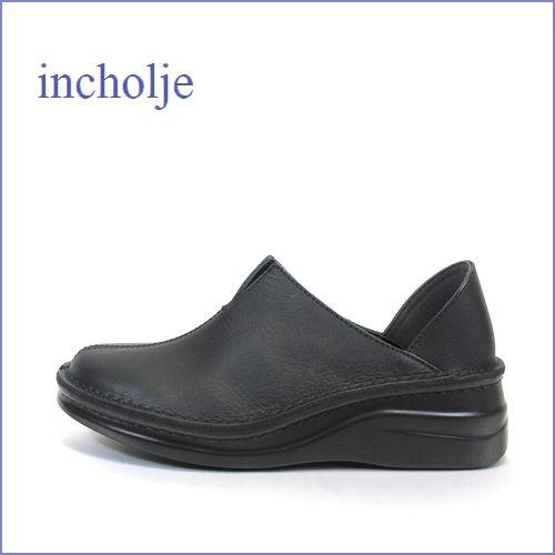 in cholje インコルジェ in8273bl ブラック 【楽らくFITする・・ふわふわソール・・incholje・シンプル・スリッポン】