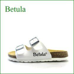 betula by birkenstock  べチュラ be7417wt  ホワイト 【2本のベルトで・・しっかりサポートする・・betula ブギー】