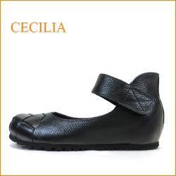 cecilia セシリア  ce5001bl ブラック 【可愛いまん丸トゥ・・フィットするアンクルベルト・cecilia・巾広4E パンプス】