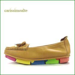 carissimoalte  カリシモアルテ  cs00312bg  ベージュ 【可愛さ満開・・ carissimoalte  ソフトなソールの・・*リボン*スリッポン】