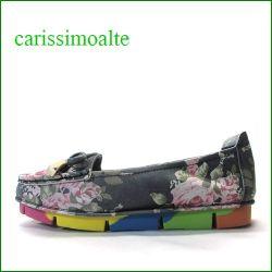 carissimoalte  カリシモアルテ  cs00312gy  グレイ 【可愛さ満開・・ carissimoalte  ソフトなソールの・・*リボン*スリッポン】