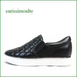 carissimoalte  カリシモアルテ cs1247191bl  ブラック 【おしゃれキルティング素材・・足に優しいオールレザー・carissimoalte  すっきりスリッポン】